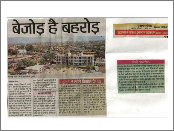 plots in riico neemrana